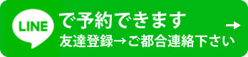l-yoyaku