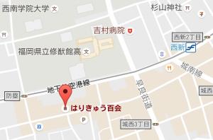 修猷館地図
