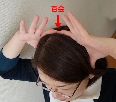 お灸でホームケア「自律神経を整える」